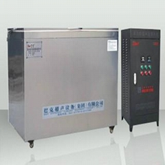 BK-4800A Auto maintenance Ultrasonic Cleaner