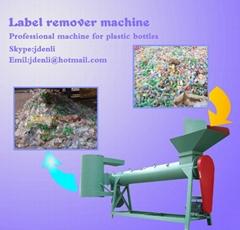 pet bottle label remover machine