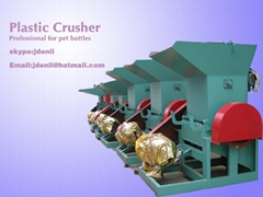 Plastic crusher machine,plastic shredder machine