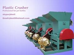 Plastic crusher machine,plastic shredder machine