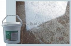 Marble high gloss polishing powder