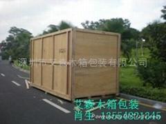 国内普通木箱