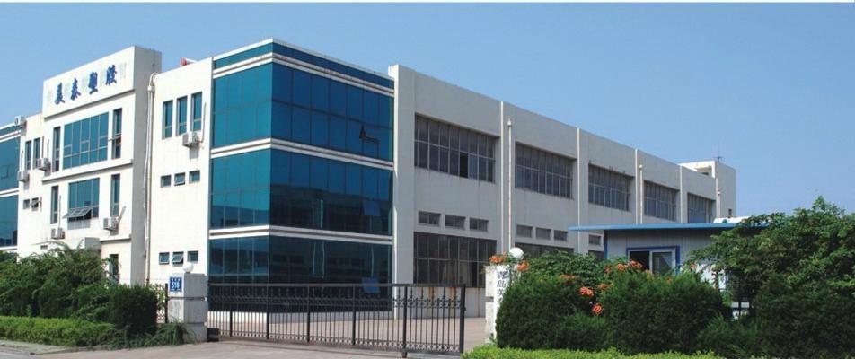 我公司在青岛开发区前湾港设一生产工厂