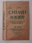 CHIMEI AS PH-888G