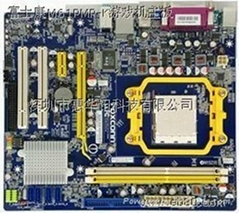 Guangzhou Games motherboard supplier