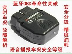 OBD模块推送