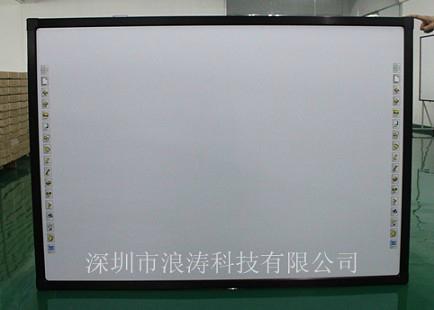 浪濤科技交互式紅外電子白板 2