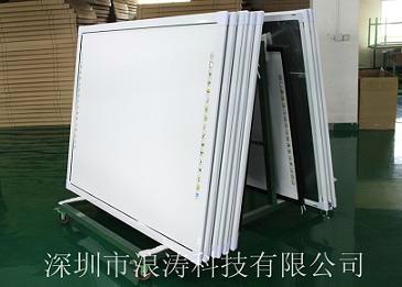 紅外電子白板 1