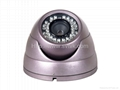 The newest420/540/700TVL 1/3 sony CCD Se ir vandal-proof mental dome cctv camera