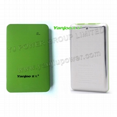 8800mAh power bank (with 5V2A&5V1A output, a torch, 4pcs LED Indicator