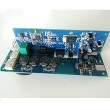 PCB-202 Bluetooth APT-X with 2x11-Watt Power Amplifier Subsystem