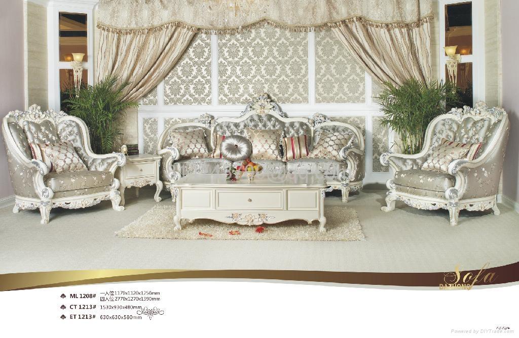 antique European genuine leather living room sofa furniture set 2