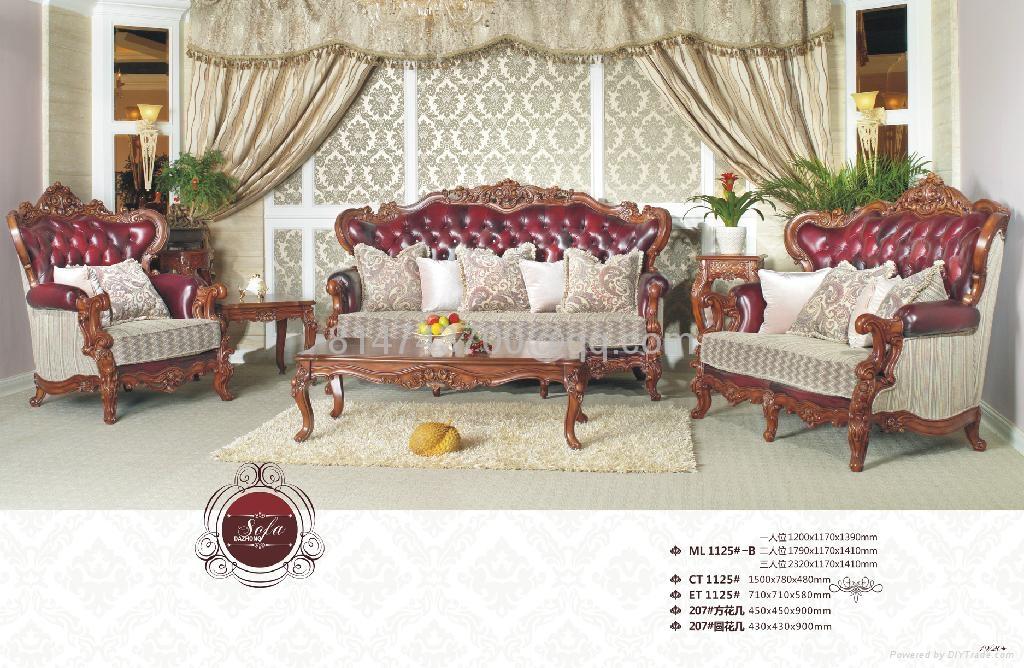 antique European genuine leather living room sofa furniture set 5