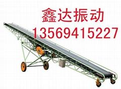 砂石料场专用移动式皮带输送机