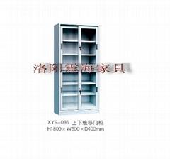 XYS鋼制文件櫃