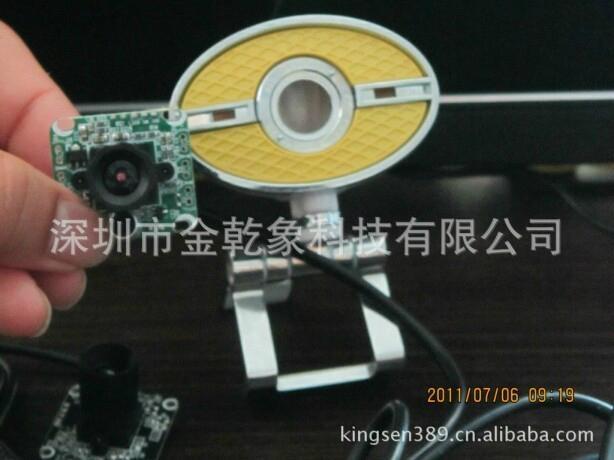 視頻會議系統攝像頭模組 2