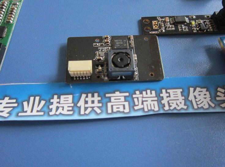 USB工業用攝像頭模組 5