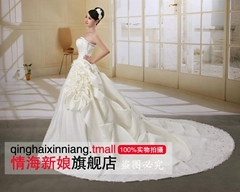 2013 wedding dress TW204-398 Free Shipping Around the world