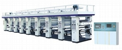 ML-ZS Series Computer Medium-speed Rotogravure Printing Machine