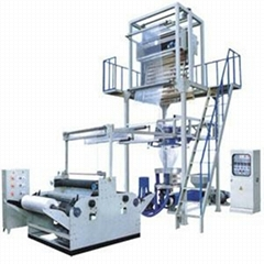 Rotary Film Blowing Machine