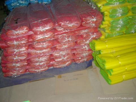 Mosquito Netting 4