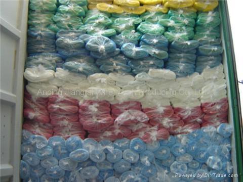 Mosquito Netting 5