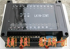 LK1N-22MT國產仿三菱PLC板