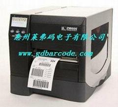 Zebra工業條碼標籤打印機