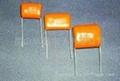 环氧树脂AB胶