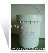 无卤环氧树脂胶