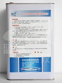 宜賓精密電子設備帶電清洗劑 1