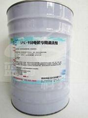 忻州电机专用清洗剂