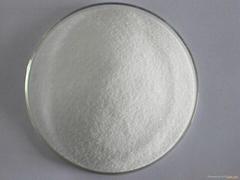 Octadecanamide CAS No.:124-26-5