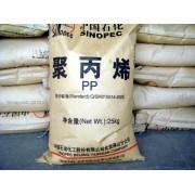 聚乙烯 LD100AC 農膜料 地膜 包裝料