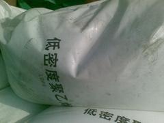 燕山聚乙烯 LD450  高溶质聚乙烯
