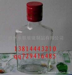 劲酒玻璃瓶