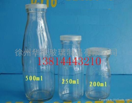 半斤鲜奶瓶 1