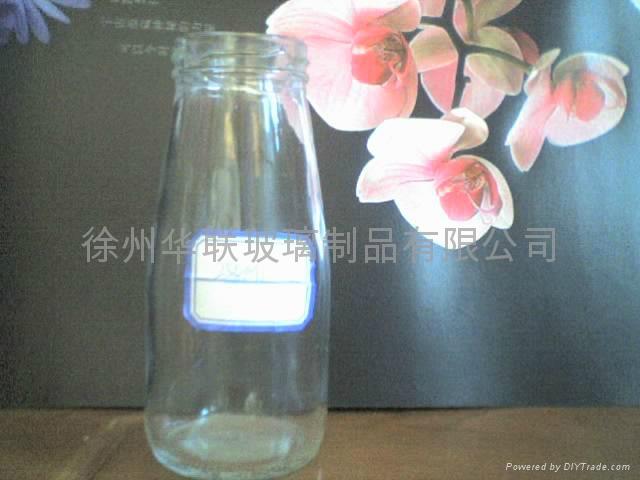 半斤鲜奶瓶 3