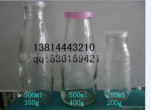 一斤鲜奶瓶 1