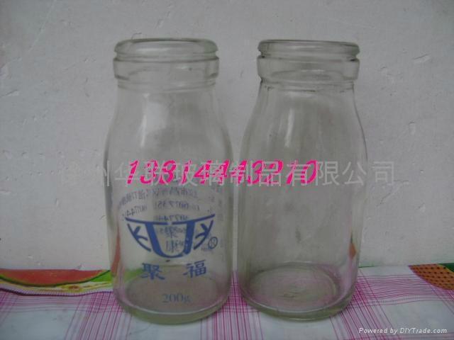 一斤鲜奶瓶 3