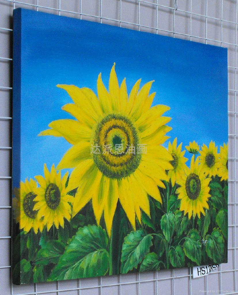 向日葵油畫 3