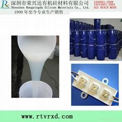 R215缩合型电子灌封胶