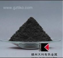 供应金属镧粉 Lanthanum metal powder