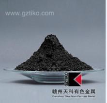 供应金属镨粉 Praseodymium metal powder
