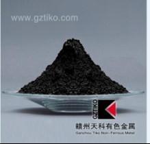 供应金属钕粉 Neodymium metal powder