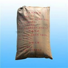 保温材料十大品牌,133/224/91630/瓷砖勾缝剂,界面剂,填缝剂
