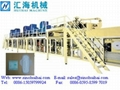 Full Automatic Sanitary Napkin Machine 1