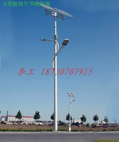 河北太陽能路燈23w 3