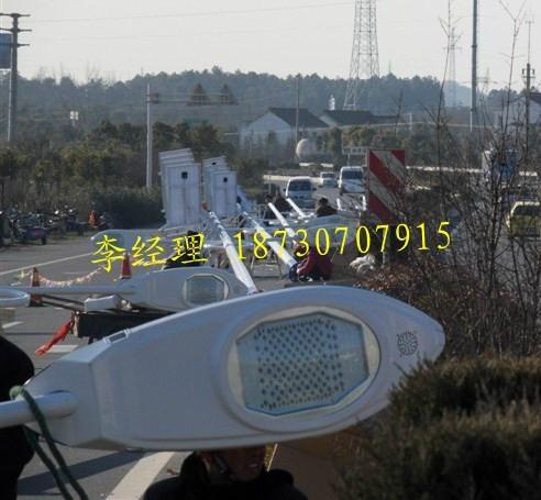 河北太陽能路燈23w 4