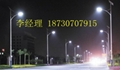 山西太陽能路燈28w